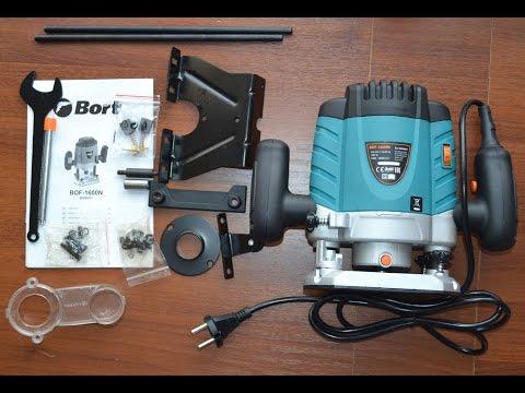 Ручной фрезер Bort BOF-1600N