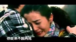 Video My Girl OST  Never Say Goodbye download MP3, 3GP, MP4, WEBM, AVI, FLV Januari 2018
