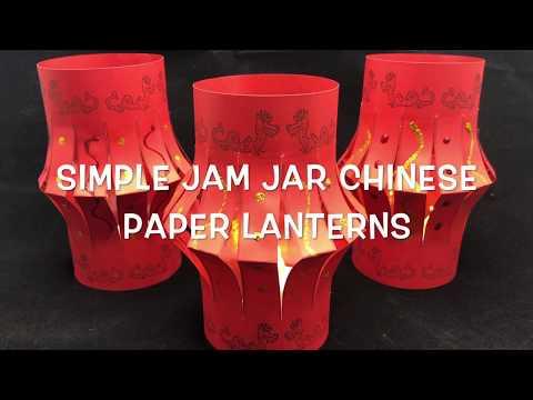 Simpe Jam Jar Chinese Paper Lanterns