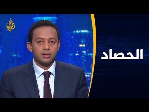 الحصاد- الجزائر.. مرحلة تجاذب بين الحراك الشعبي والسلطة الانتقالية  - 01:01-2019 / 4 / 16