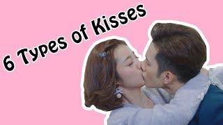 《外星女生柴小七 My Girlfriend is an Alien》 【接吻合集】六种接吻方式~Six Types of Kisses!