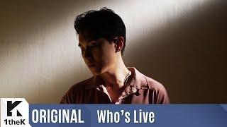 Who's Live(후즈라이브): Onestar(임한별) _ The Way To Say Goodbye(이별하러 가는 길)