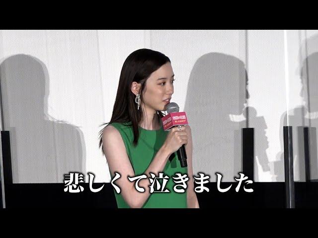 映画予告-永野芽郁、殴られる娘を見て「母が泣きました」映画『地獄の花園』ヒット御礼舞台あいさつ