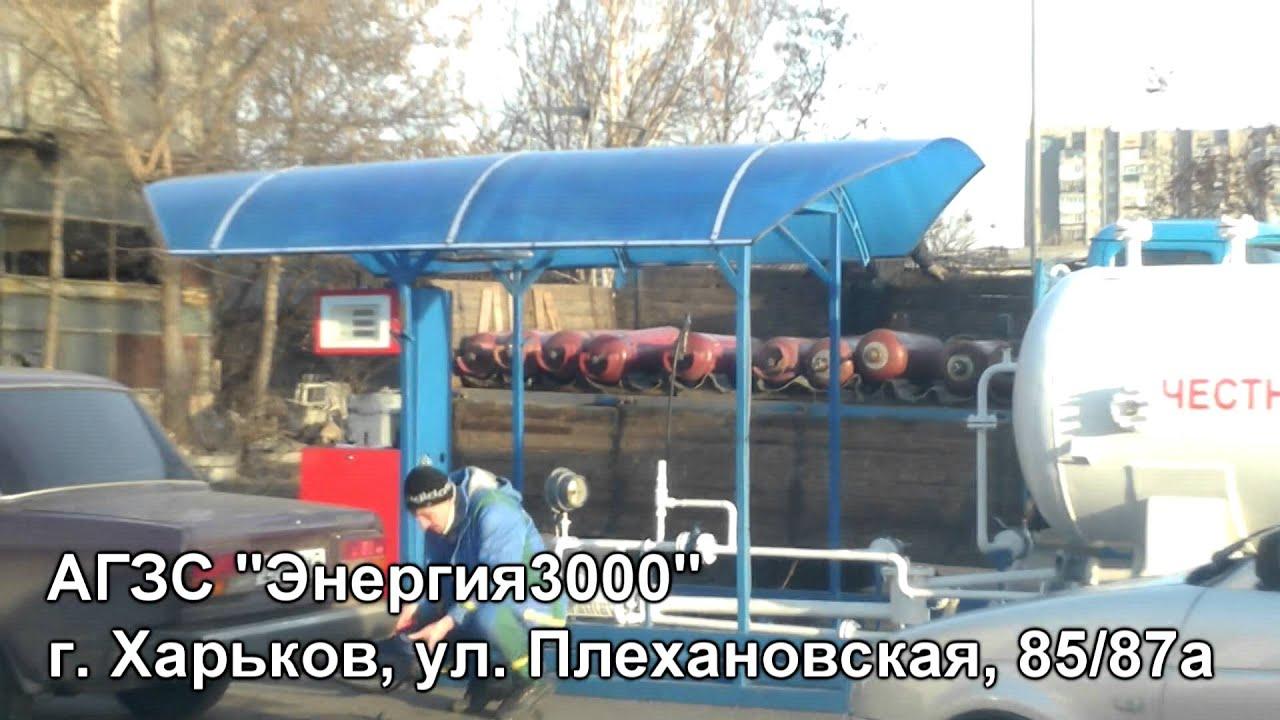 Купить газовый баллон для гбо. Баллоны на 27, 50 литров и. Газовые баллоны с доставкой по украине: киев, харьков. Приобрести газовый баллон.
