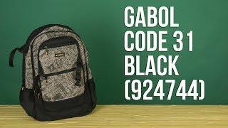 Розпакування Gabol Code 31 Black 924744