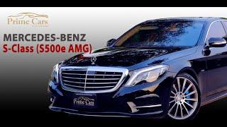 เช่ารถเบนซ์ Mercedes Benz S500e Plugin Hybrid AMG เช่ารถหรู เช่ารถสปอร์ต เช่ารถ Supercar