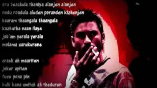 Oda Oda Dhooram With Lyrics_Mayakkam Enna