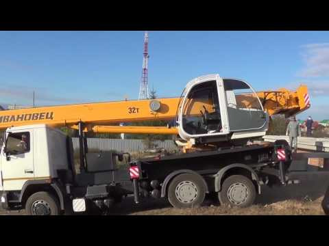 Автокран 30 тонн, Монтаж плит перекрытия