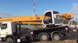 видео Аренда автокрана 32 тонны