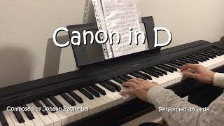 Canon in D — Johann Pachelbel — Piano Cover