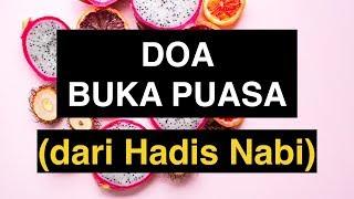 Doa Buka Puasa Ramadhan, Senin Kamis, Daud, DLL yang Shahih Sesuai Sunnah 2017 Video