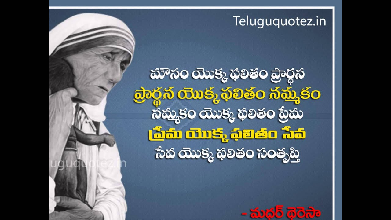 Great Quotes About Life Mother Teresa Great Quotes About Life  Youtube