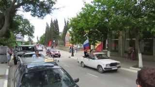 крым судак 12 июня день россии