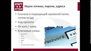 Приемчики работы с Microsoft Outlook