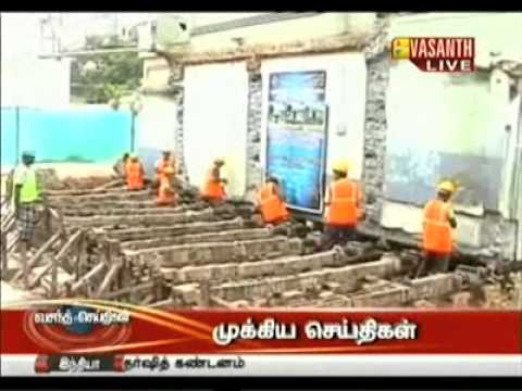 vasanth tv xvid