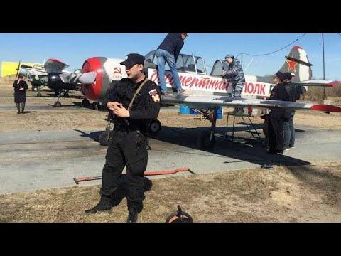 Захват силовиками взлетной полосы аэродрома Боровая г.Сургут 1 часть.