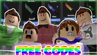 DENIS DAILY, SUB, ALEX, CORL, AND SKETCH FREE MURDER MYSTERY 2 KNIFE CODES!!! (ROBLOX) DIE PALS