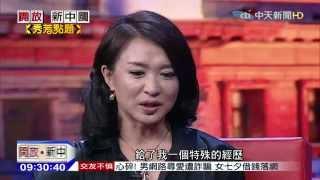 2015.08.23開放新中國/  麻辣金星!罵紅脫口秀觀眾叫好