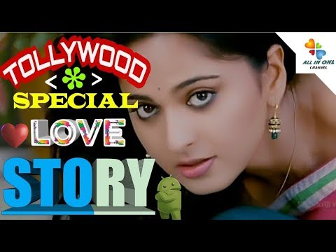 Tollywood Gf & Bf Love Story