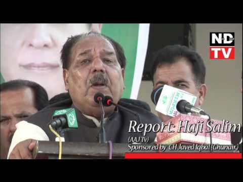 Afsar Shahid MLA Dadyal      Election 2016 Azad Kashmir