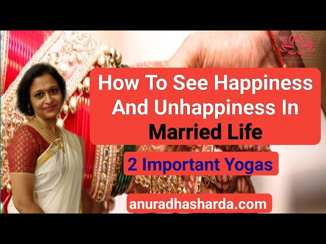 How to see happiness and unhappiness in married life | Yogas in astrology