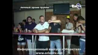 Пятница, 13.07.2012 - EnTV Орион - Новости - Энергодар