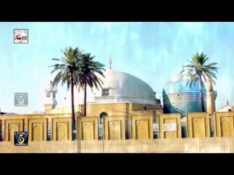 GHOUS PIYA JILANI (MANQABAT) - SAHIBZADA HAFIZ MUHAMMAD REHAN NAQSHBANDI - OFFICIAL HD VIDEO