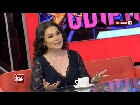 Онлайн ТВ с архивом: Телеканал Перец смотреть онлайн