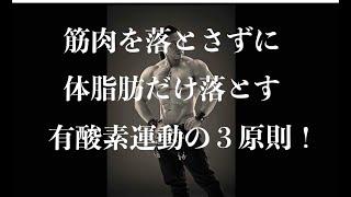 待望のリニューアル!! 7sニュートリション(北島達也公式サプリメントストア) http://ultimate-tk.jp/ec/index.html 北島逹也公式メールマガジン【THE WORK OUT】: ...