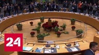 Саммит ЕС: 'Северный поток - 2', Украина против России и странный поступок Юнкера - Россия 24