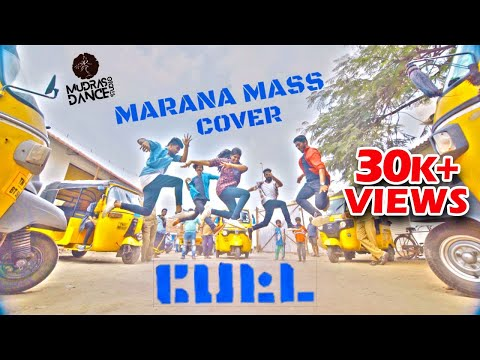 PETTA COVER SONG - MARANA MASS I TEAM SSLC I  MUDRAS DANCE STUDIO
