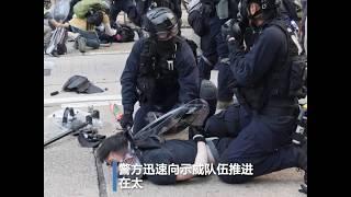 929大游行现场多处被纵火 警方拘捕多名示威者