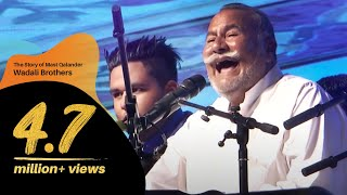The Story of Mast Qalander by Wadali Brothers | Dhaka International FolkFest 2018