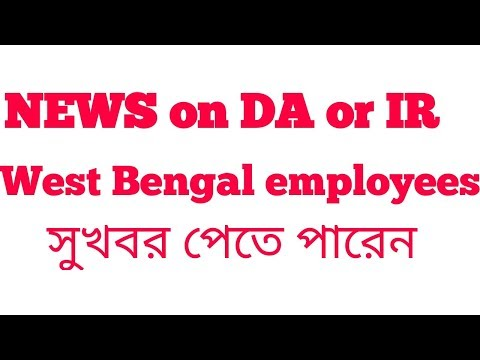NEWS on DA or IR/West Bengal govt employees