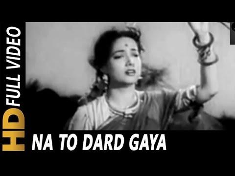 Na To Dard Gaya |  Lata Mangeshkar | Kali Topi Laal Rumal 1959 Songs | Shakeela, Chandrasekhar