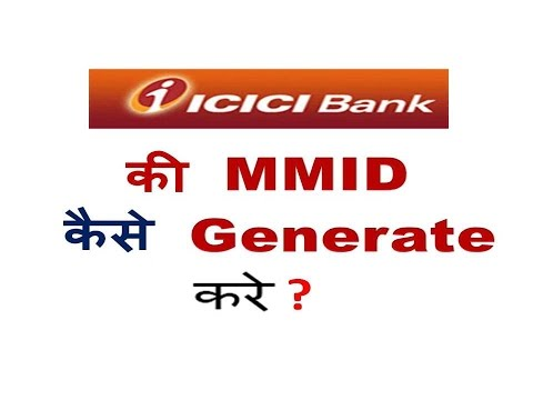 How to Generate MMID for ICICI Bank | 3 Methods Explained | Must Watch