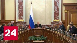 Крупный бизнес и правительство договорились о новой схеме налогообложения - Россия 24 