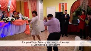 Ведущий - Кадырбек Жасулан, Шоумен, тамада в Астане, Астана