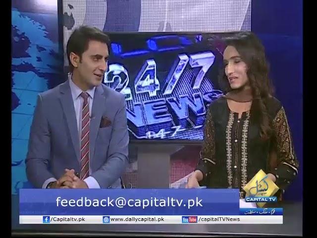 Capital TV's | 6th Anniversary Celebrations | Head Office