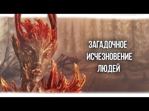 Skyrim Интересный квест и ЛУЧШЕЕ ОРУЖИЕ ДЛЯ ВОРА