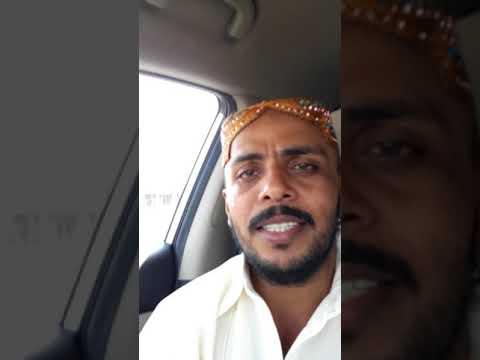 Haji Ali ka
