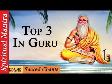 Guru Stotram | Gurur Brahma|Gurur Vishnu Guru Devo Maheshwara | Guru Paduka Stotram | Guru Ashtakam