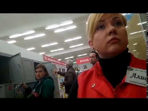 Быдло продавцы-охраники в кировском