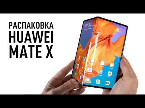 Распаковка Huawei Mate