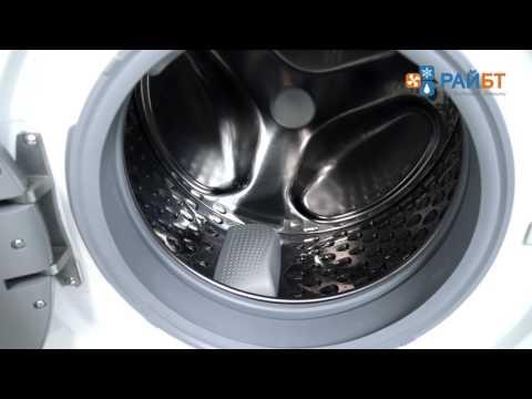 Bosch E29 Repairиз YouTube · Длительность: 1 мин50 с