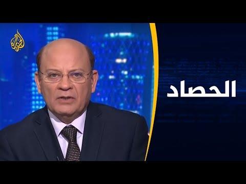 الحصاد- الحراك الشعبي بالجزائر يتمدد.. الجزائر إلى أين؟  - 23:53-2019 / 3 / 17