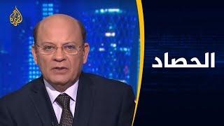 🇩🇿 الحصاد- الحراك الشعبي بالجزائر يتمدد.. الجزائر إلى أين؟