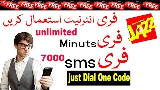 Mobilink  Free Unlimited Minutes Sms And 700 Mbs (New Code Trick 2017) - How To Tech Bros