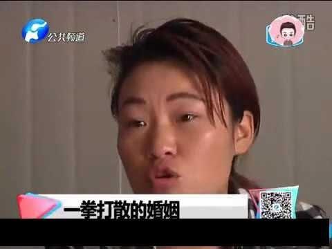 [China Today]婚后被老公虐待,女人不要孩子也坚持离婚