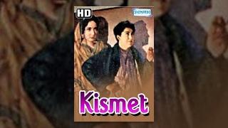 Kismet (1943) - Ashok Kumar - Mumtaz -  Bollywood Old Movie